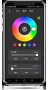 智多多-照明软件