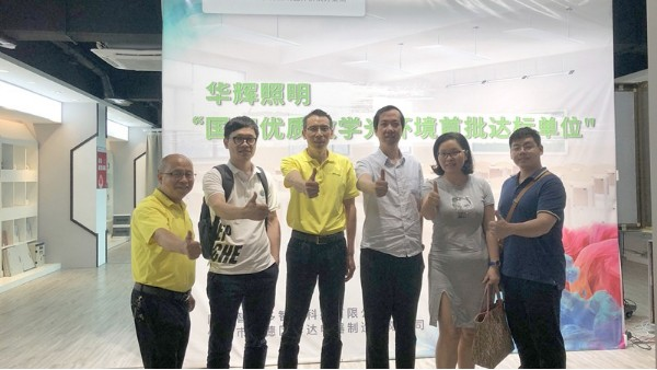 广东省照明学会秘书长陈海波一行莅临广东智多多参观交流