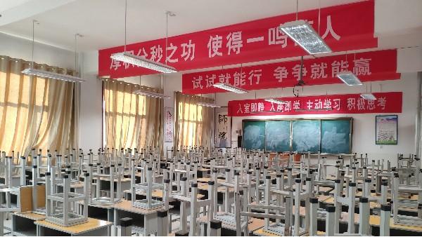 """教室照明任务之艰巨!华辉以优质光源守护""""未来之光"""""""