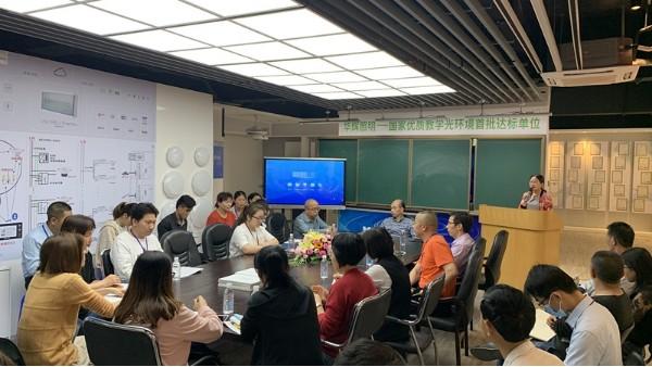 华辉教育照明全员学习《六项精进》,为梦想加油,为人生助力
