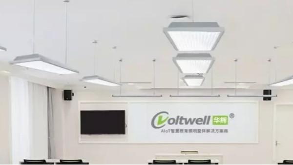 华辉led护眼教室灯具怎样为学生的视力健康保驾护航?