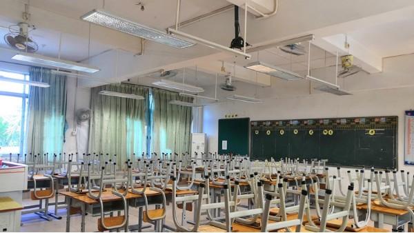 教室照明需要符合什么样的标准?通过哪些认证才能符合要求?