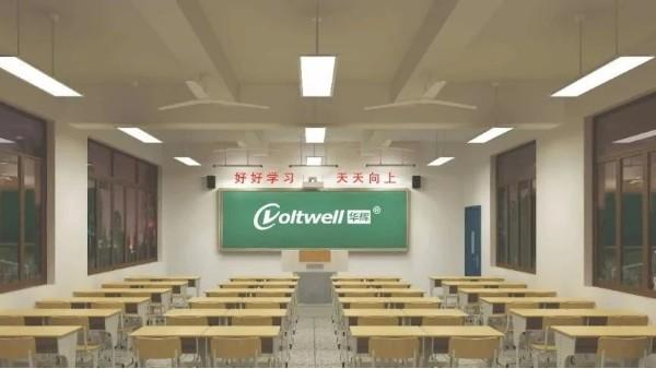 预防青少年近视,华辉教育照明打造教室优质照明光环境