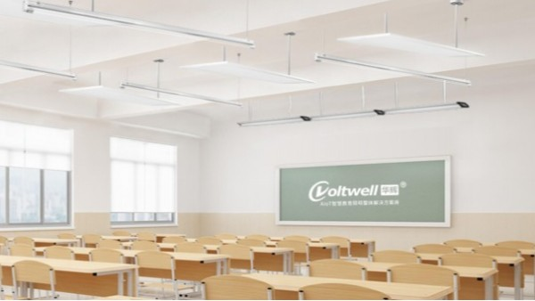 打造护眼健康的教室照明,教室采光照明设计要有标准