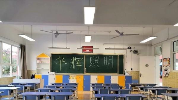 教室照明光环境为何需要设计?有效预防近视啊~