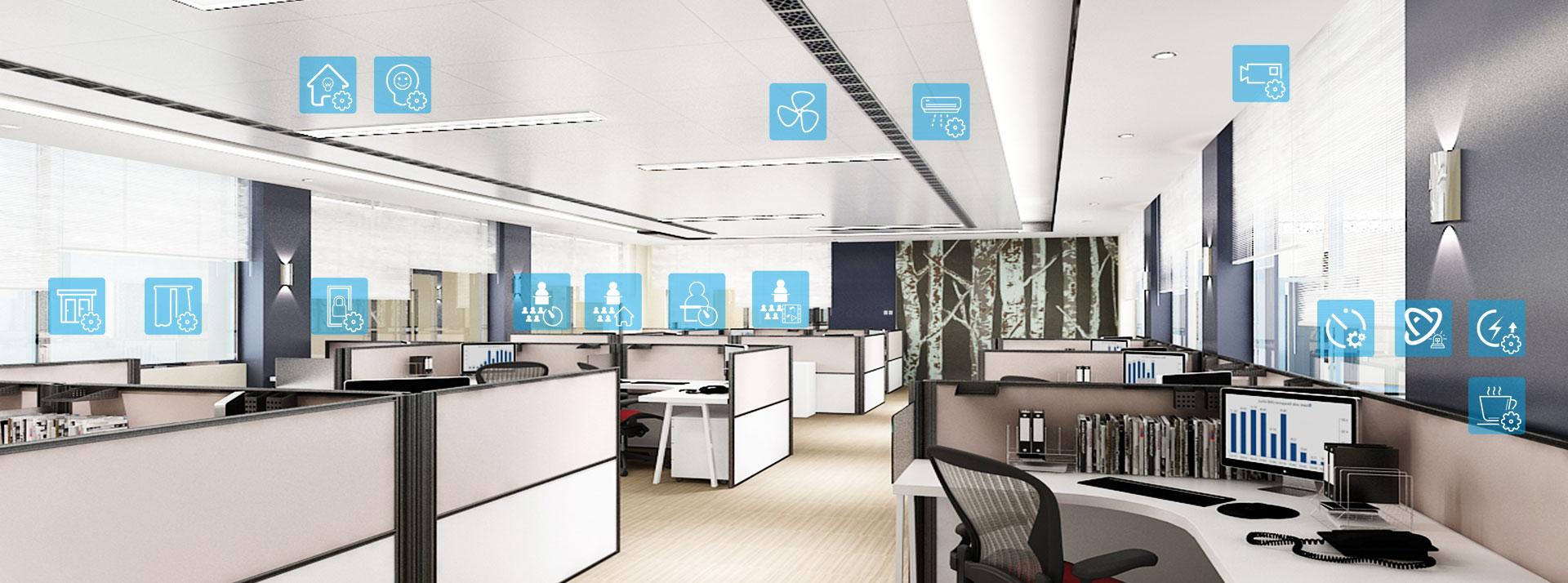 办公室智能化照明方案
