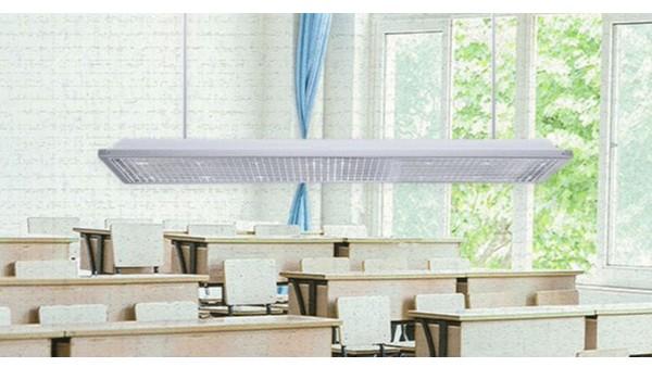 """华辉打造教室优质照明光环境,让教室""""亮""""起来"""