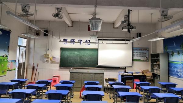 教室照明对学生影响有多大?预防近视从优质照明光环境入手