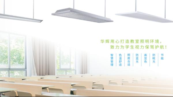 """喜报!广东智多多荣获""""十大健康照明品牌奖"""""""