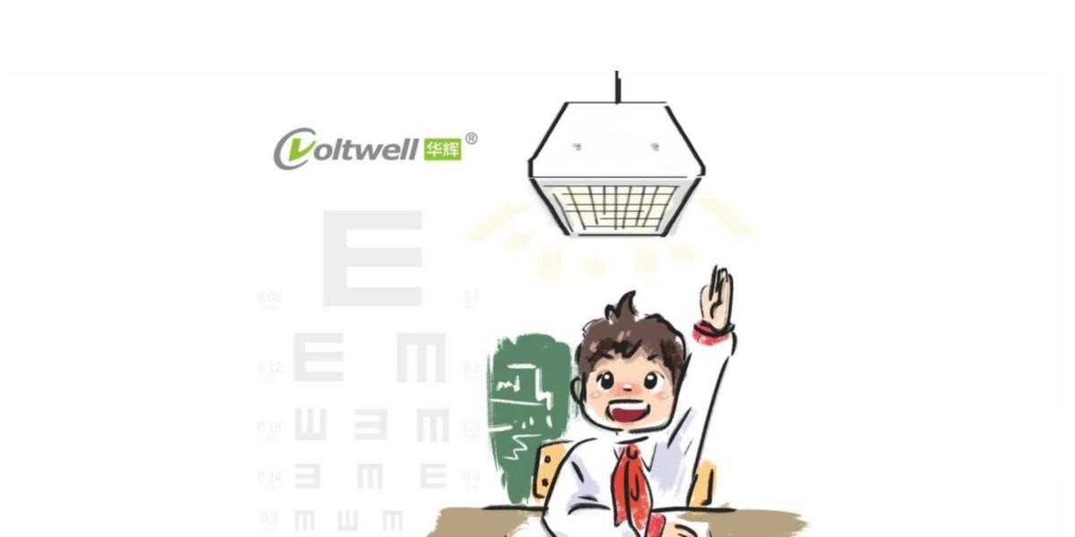 华辉教室优质照明光环境示范教室上电视新闻啦——江西新余一中