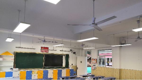 最新教室照明标准用什么灯好?推荐用华辉教护眼教室灯