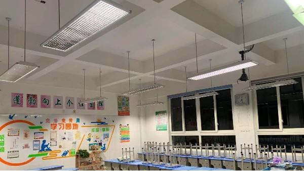 华辉开讲啦~教室照明改造要怎样做才能符合国家标准?