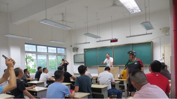 喜报!江苏启东教室照明灯光改造项目现场观摩会在启东中专举行