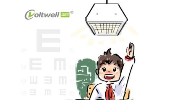 青少年近视,教室照明是主要原因?华辉教育照明来解决