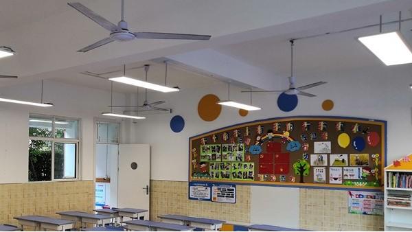 华辉教育照明告诉你,学校教室照明要考虑哪些方面?