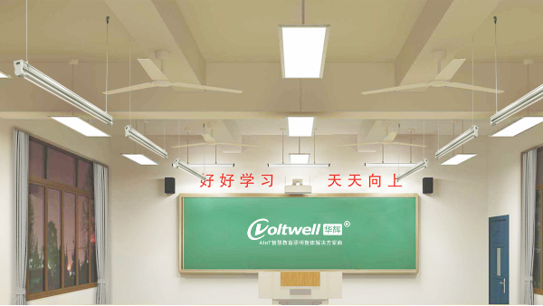 学校教室照明不达标是什么原因?如何改善教室照明光环境?