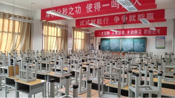 近视防控走进学校,从改善教室照明光环境开始着手