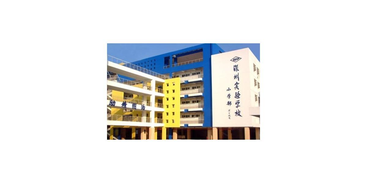 案例|深圳实验学校(小学部)教室照明改造,给他们一个光明的未来