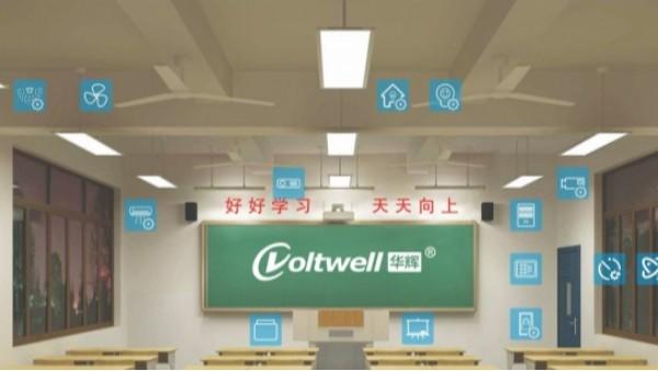 """选择华辉护眼的教室照明灯具,摆脱""""近视焦虑"""""""