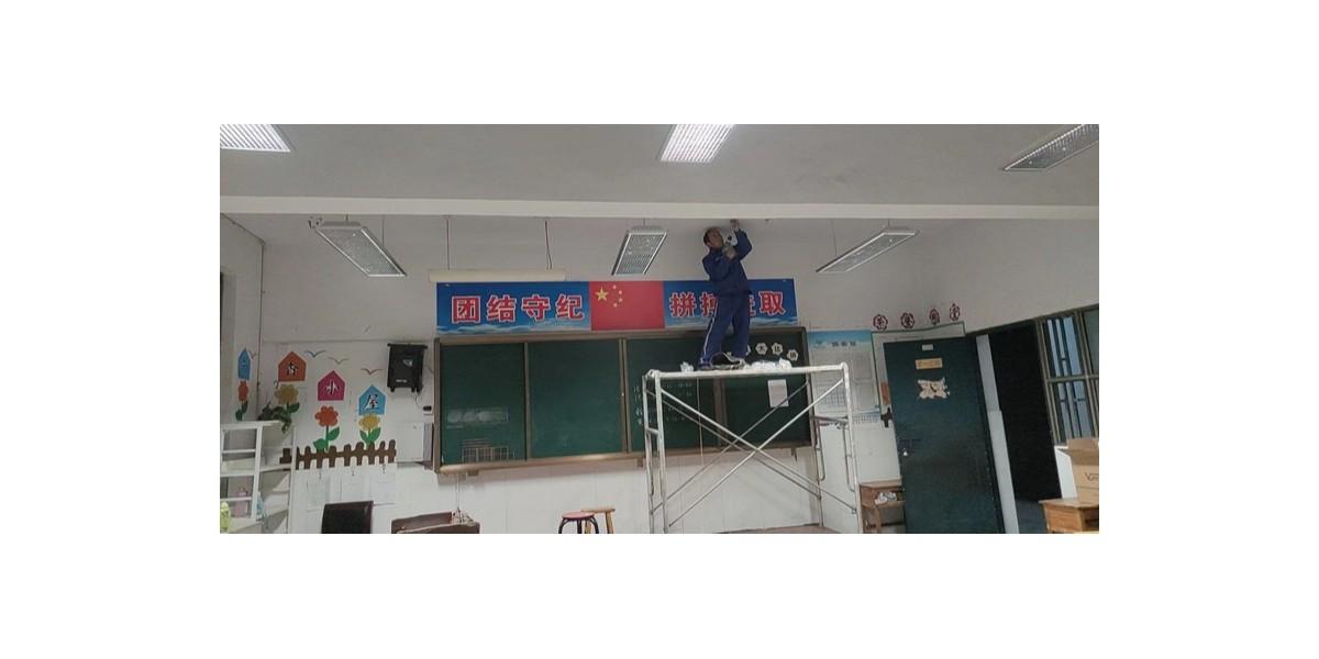 案例|将自然光搬进教室——栾川县第一实验小学