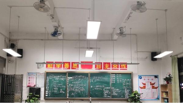 近视防控在行动,教室照明要提供教室优质照明光环境