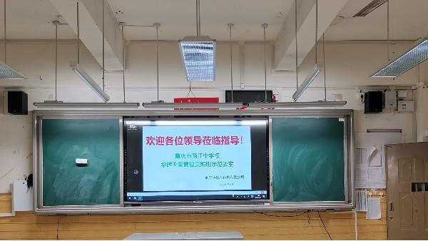 LED教室护眼灯品牌优选华辉照明,呵护学生的用眼健康