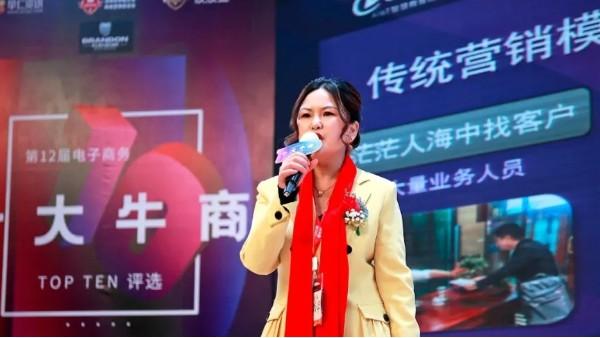 第十二届电子商务全国百强牛商名单揭晓,恭喜戴总榜上有名!!