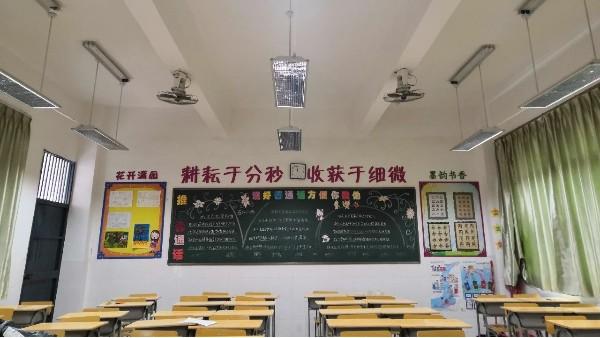 教室照明灯具选择华辉照明,为学生视力健康保驾护航
