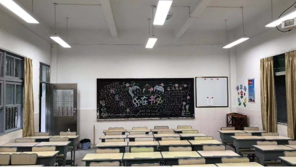 剖析全国教室照明现状,规范教室照明,华辉在行动