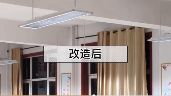 华辉教育照明告诉您:如何实现护眼健康的教室照明环境?