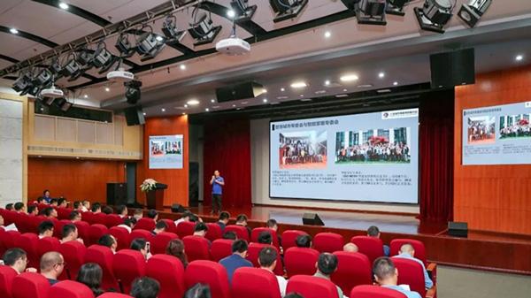 热烈祝贺智多多成为上海浦东智能照明联合会理事单位!