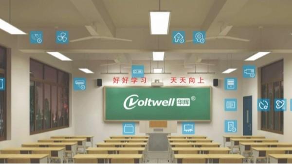 近视防控如何做?明年起教室照明灯具必须满足这项要求