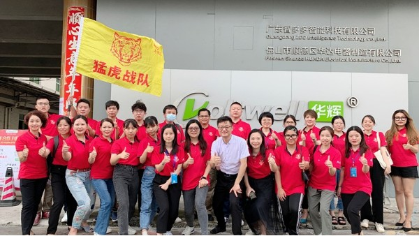 佛山战区猛虎队《如何玩转企业微信》学习分享会在广东智多多开展