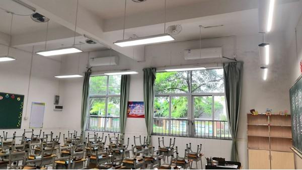 华辉教育照明开讲啦~教室照明的照度、色温、频闪必须达到国标