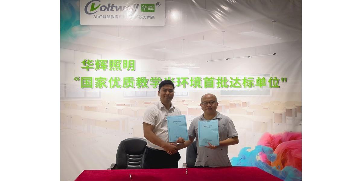 广东智多多&杭州雄汇共创签署战略合作协议,共创辉煌