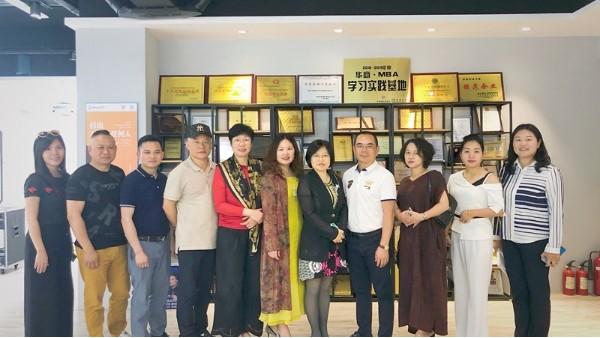 热烈欢迎华商EMBA顺德分会企业家同学走进华辉教育照明