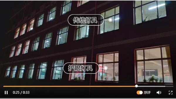 预防近视,国家规定学校教室照明条件达到什么样的标准?