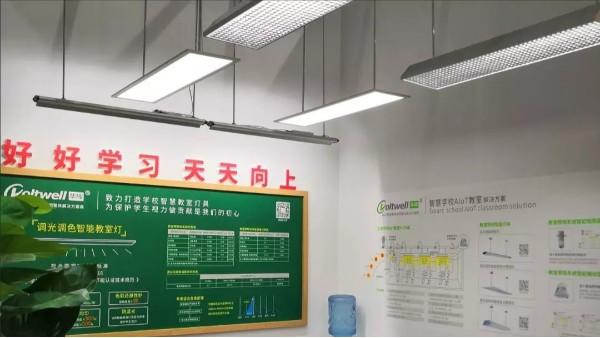 华辉照明led护眼教室照明灯具,对近视防控有啥作用?