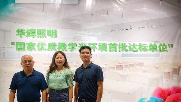 广东智多多&上海顺舟智能,共谋智慧教育照明系统生态组合发展