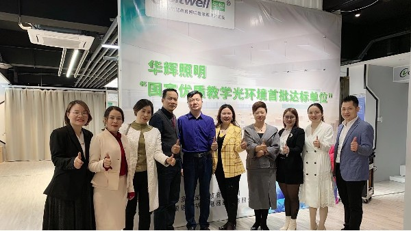 热烈欢迎佛山牛商汇领导莅临广东智多多,共同探讨全网营销之路