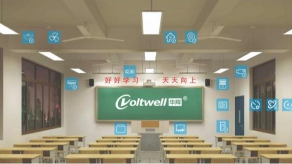 教室照明要达国家标准,华辉打造教室优质照明光环境