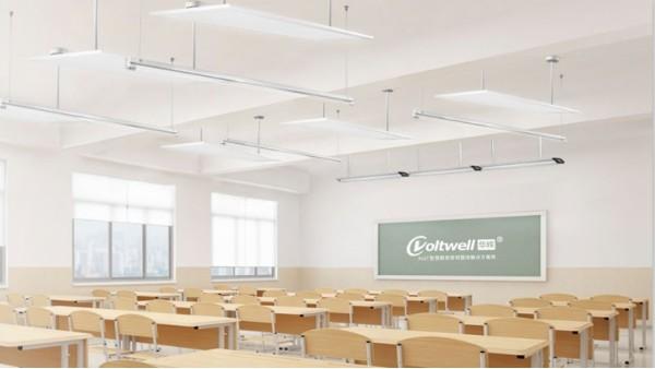 教室照明对视力很重要,华辉照明提供教室优质照明光环境