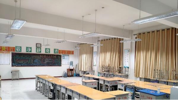 华辉教育照明对教室进行改造后,照明环境能达到什么效果?